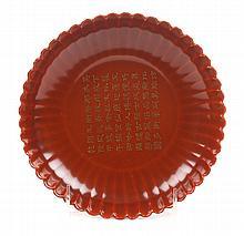 Chinese coral glazed porcelain bowl