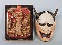 Chinese carved wood plaque & Japanese mask
