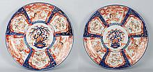 Pair of Japanese Imari porcelain chargers