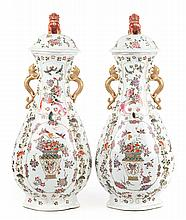 Pr of Chinese Export style porcelain covered vases