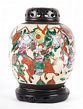 Chinese Export Famille Rose porcelain ginger jar
