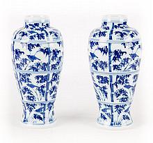 Pair of Mottahedeh porcelain jars