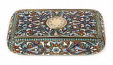 Russian cloisonne enamel silver-gilt card case