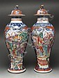 Pair of Chinese Export porcelain covered baluster vases in the