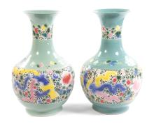 Pair of Chinese reticulated porcelain palace vases