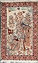 Pakistani Pictorial Rug, Pakistan, Circa 1995, 4'x6'4