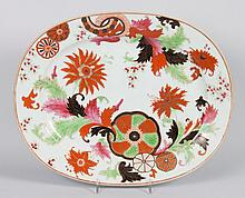Chinese Export Pseudo Tobacco Leaf platter