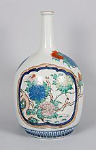 Japanese porcelain bottle-form vase