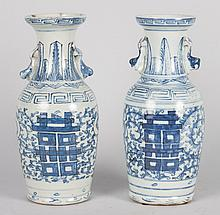 Pr of Chinese Export blue & white porcelain vases