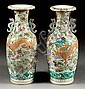 Pair of Chinese Export Famille Rose celadon porcelain baluster vases