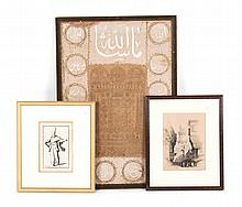 Framed Persian calligraphy and other items
