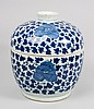 Chinese blue and white porcelain lidded jar