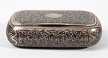 Russian niello enamel silver tobacco box