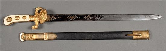 German hunt master's sword and scabbard, marked