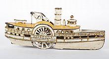 Cast iron side wheeler
