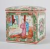 Chinese Export Rose Medallion dresser box