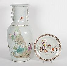 Chinese Export Famille Rose vase and plate