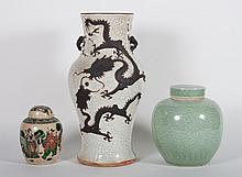 Two Chinese Export porcelain ginger jars & a vase