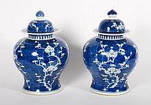 Near pair of Chinese Export porcelain jars