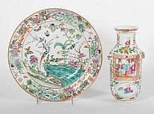 Two Chinese Export Famille Rose articles