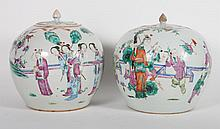 Pair of Chinese Export Famille Rose melon jars
