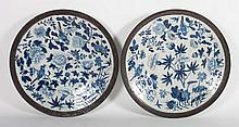 Pair of Chinese Export porcelain crackle chargers