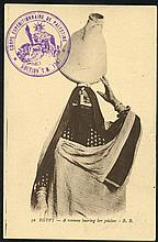 French Detachment in Palestine 1918 PPC addressed to France, cancelled by 'Tresor et