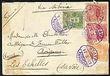 1914 envelope addressed to France bearing 1s orange (SG.157), 2s green (SG.159), 3s c