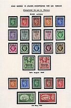 1936-57 UM collection on leaves from British Currency 1949 & 1951 KGVI sets, 1952 Wil