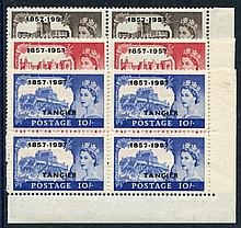 TANGIER 1957 Castle set in UM lower right corner marginal blocks of four, each incl.