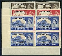 TANGIER 1957 Castle set in UM lower left corner marginal blocks of four, each incl. t
