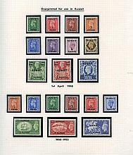 1948-58 UM collection on leaves from 1948 & 1950 KGVI defin sets, 1952 Wilding defin