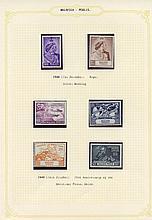 PERLIS 1948 Silver Wedding UM & VFU, 1949 UPU UM & FU, 1951-55 set to $5 UM (incl. sh
