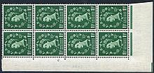 1952 Tudor Crown 1½d Wilding Cylinder 6 dot block of eight incl. the 'butterfly flaw'