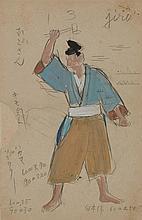 LEONARD TSUGUHARU FOUJITA (1886-1968) JIRO, 1928  Gouache et mine de plomb