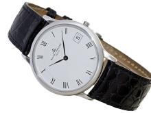 Wristwatch: elegant gentlemen's watch Baume & Mercier, 18 K white gold (NO LIVE FEE)