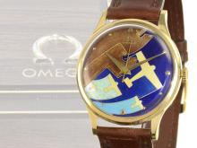 Wristwatch: Omega rarity, gentlemen's watch with extremely rare original cloisonné dial, from 1961, original box (NO LIVE FEE)