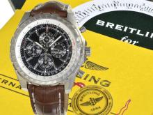 Wristwatch: Breitling rarity, 'Bentley Mulliner Perpetual Chronometer', 18 K white gold, original box/certificates, limited, no. 3/50 (NO LIVE FEE)