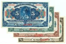 103th Cortrie Auctions: International Banknotes (No Live Fee!)