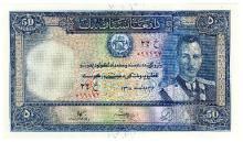 Afghanistan (Afghanistan) Pick 25 a