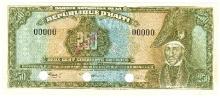 Haiti (Haiti) Pick 206 s