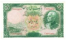Iran (Iran) Pick 35 a