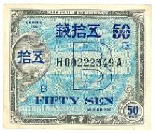 Japan (Japan) Pick 65 r