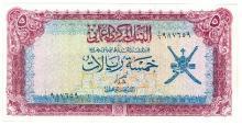 Oman (Oman) Pick 18 a