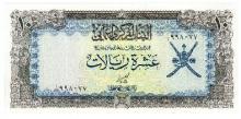 Oman (Oman) Pick 19 a