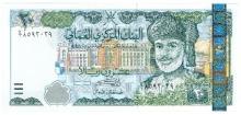 Oman (Oman) Pick 41