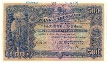 96th Cortrie Auctions: International Banknotes (No Live Fee!)