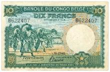Belgisch Kongo (Congo - Brazzaville) Pick 14