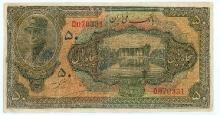 Iran (Iran) Pick 27 b