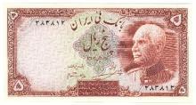 Iran (Iran) Pick 32 Aa